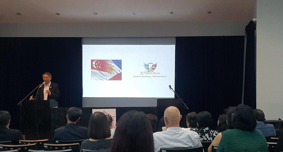 Skills SG Vetures Chairman Anderson Tan